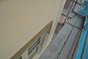 Aplicación de pintura fachada